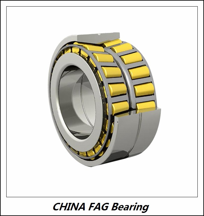 65 mm x 120 mm x 23 mm  65 mm x 120 mm x 23 mm  FAG 6213-2RSR CHINA Bearing