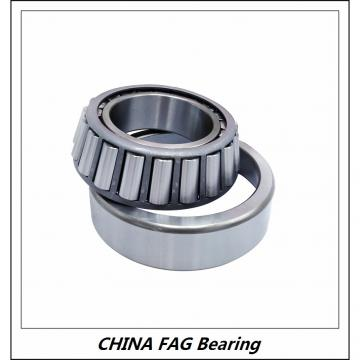 70 mm x 125 mm x 24 mm  70 mm x 125 mm x 24 mm  FAG 6214-2RSR CHINA Bearing 70x125x24